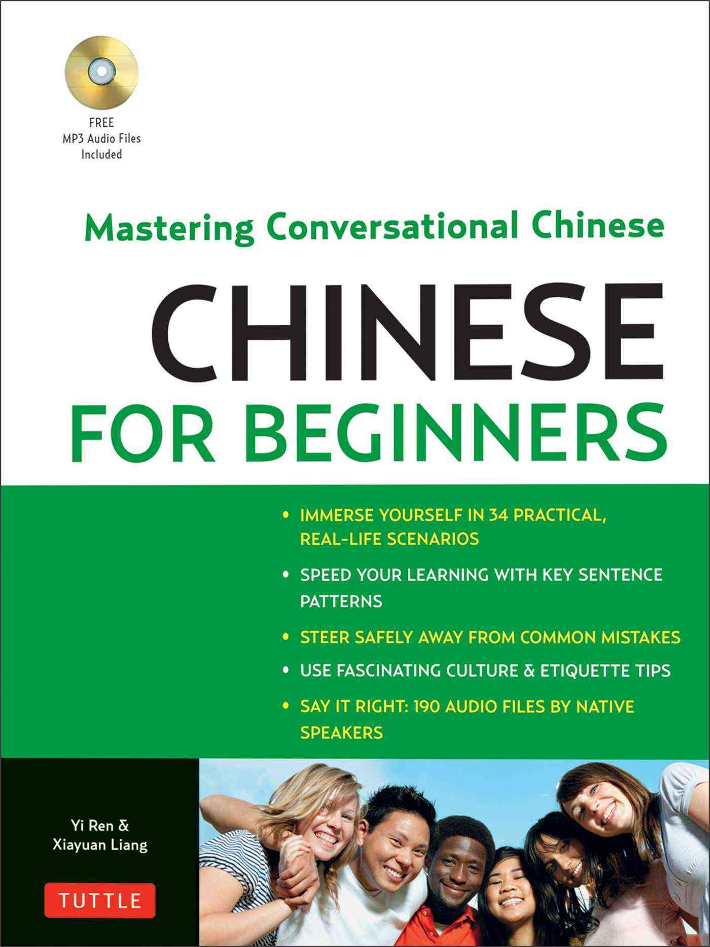 Chinese for Beginners By Ren, Yi/ Liang, Xiyuan